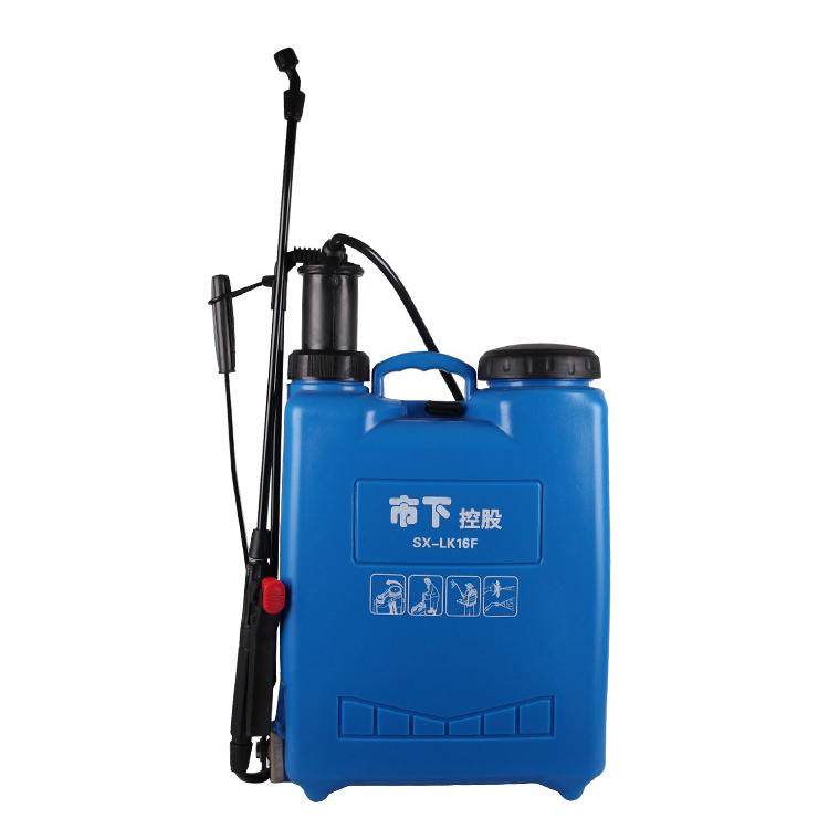 SX-LK16F knapsack manual sprayer