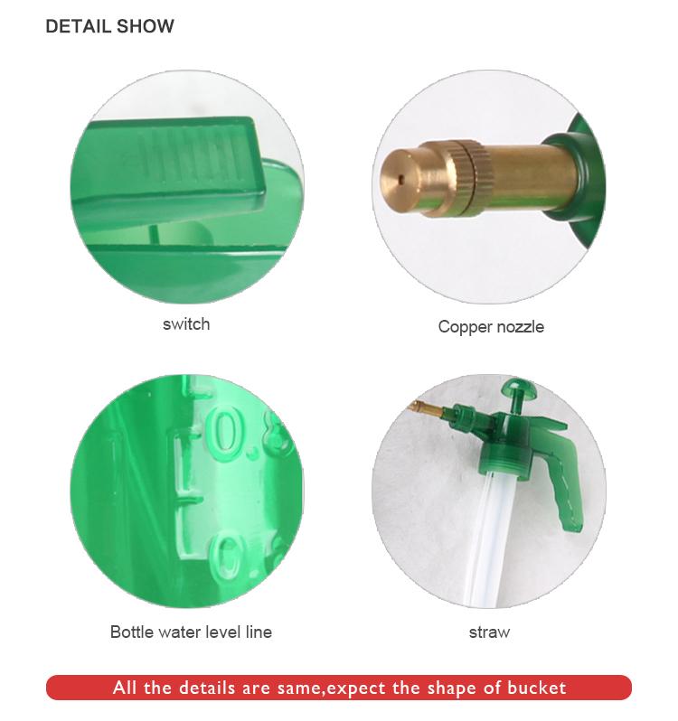 SX-579A hand pressure sprayer