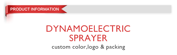 SX-LIT01 dynamoelectric sprayer