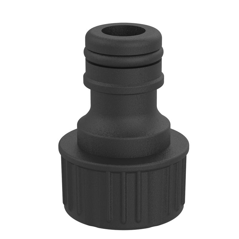 SXG-61023 quick coupling